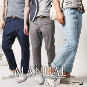pantaloni rulati, pantaloni din bumbac