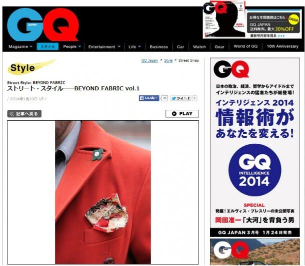 Gq Japonia