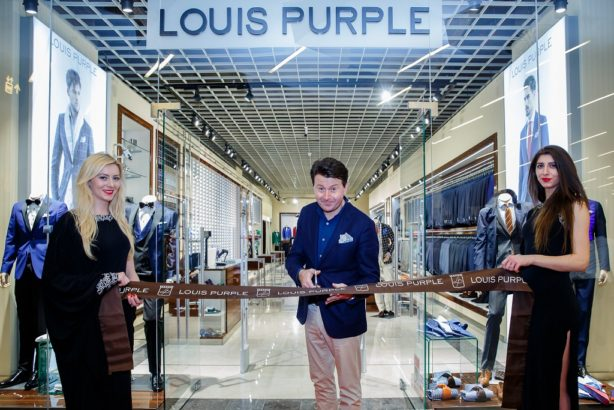 Louis Purple Iasi