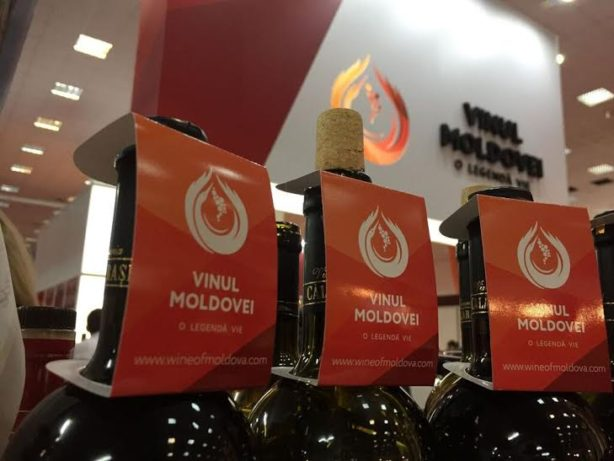 Good Wine 2015