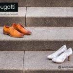 Bugatti-shoes au deschis primul magazin monobrand din România la Vivo! Cluj Napoca