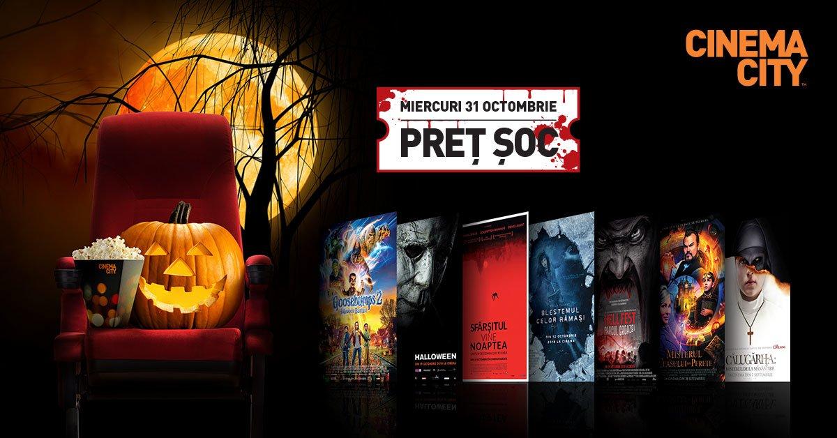 halloween cinema